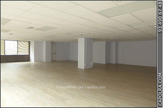 Imagen sin descripción - Oficina en alquiler en Sant Joan Despí - 220380657