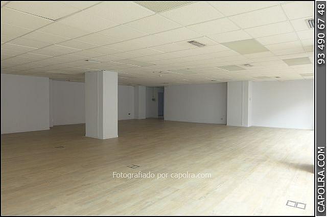 Imagen sin descripción - Oficina en alquiler en Sant Joan Despí - 220380660