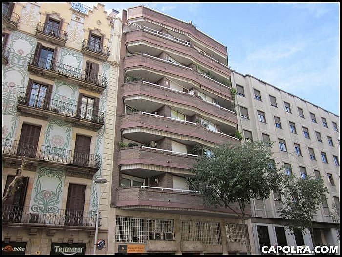 Imagen sin descripción - Oficina en alquiler en Barcelona - 220370478