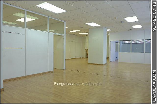Imagen sin descripción - Oficina en alquiler en Sant Joan Despí - 220380540
