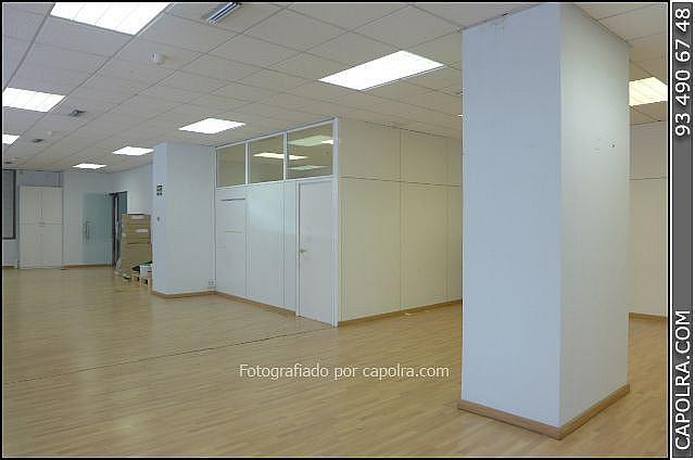 Imagen sin descripción - Oficina en alquiler en Sant Joan Despí - 220380543