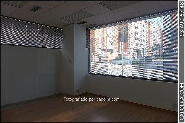 Imagen sin descripción - Oficina en alquiler en Sant Joan Despí - 220380546