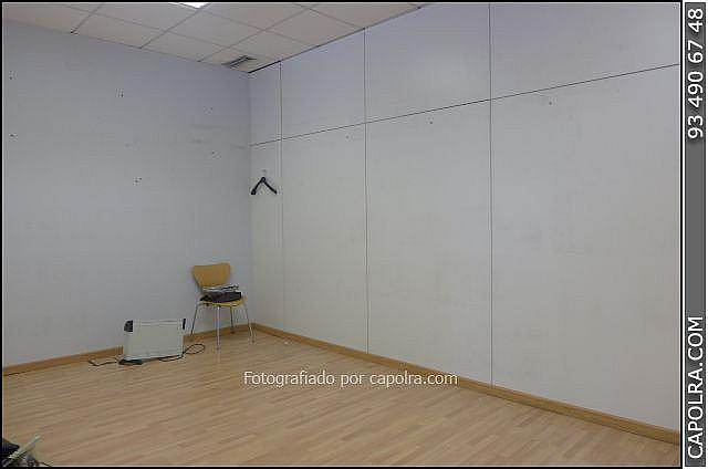 Imagen sin descripción - Oficina en alquiler en Sant Joan Despí - 220380552