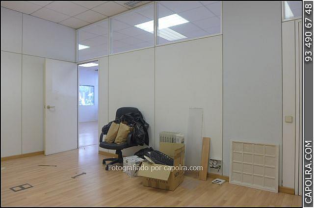 Imagen sin descripción - Oficina en alquiler en Sant Joan Despí - 220380555