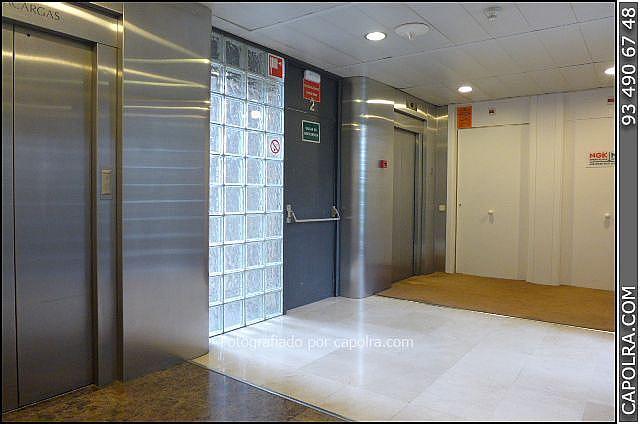Imagen sin descripción - Oficina en alquiler en Sant Just Desvern - 220381635