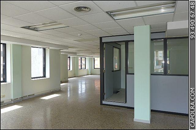 Imagen sin descripción - Oficina en alquiler en Esplugues de Llobregat - 220378764