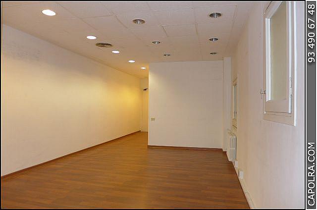 Imagen sin descripción - Oficina en alquiler en Sant Gervasi – Galvany en Barcelona - 220370505