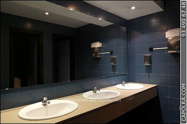 Imagen sin descripción - Oficina en alquiler en Prat de Llobregat, El - 314300878