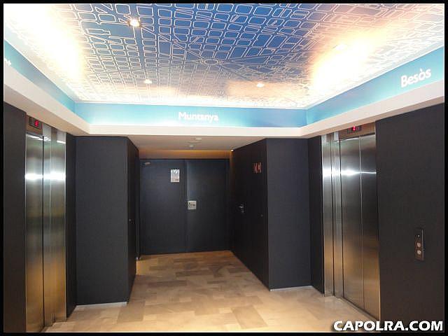 Imagen sin descripción - Oficina en alquiler en Sant martí en Barcelona - 220370304