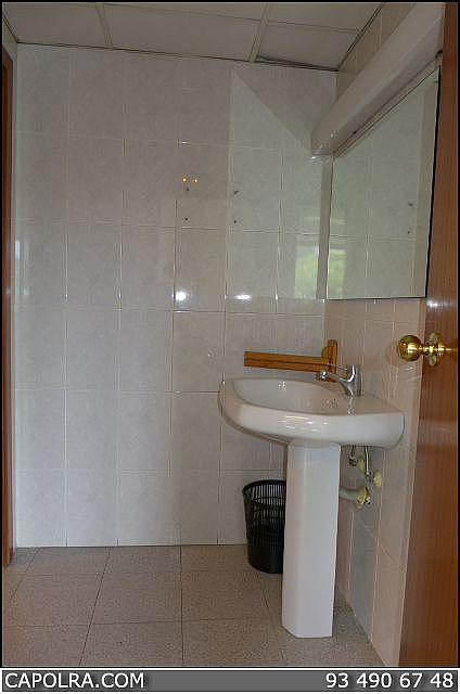 Imagen sin descripción - Oficina en alquiler en Esplugues de Llobregat - 220379598
