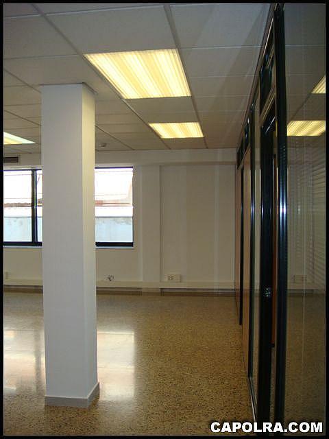 Imagen sin descripción - Oficina en alquiler en Esplugues de Llobregat - 220379625