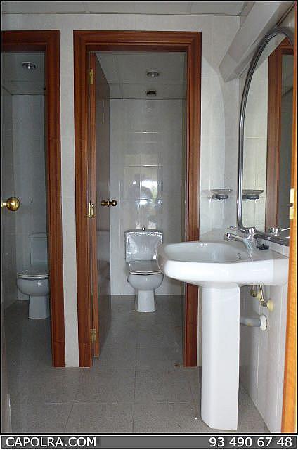Imagen sin descripción - Oficina en alquiler en Esplugues de Llobregat - 220379679