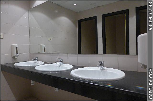 Imagen sin descripción - Oficina en alquiler en Prat de Llobregat, El - 220381056