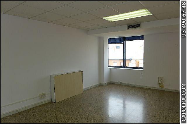 Imagen sin descripción - Oficina en alquiler en Esplugues de Llobregat - 220379241