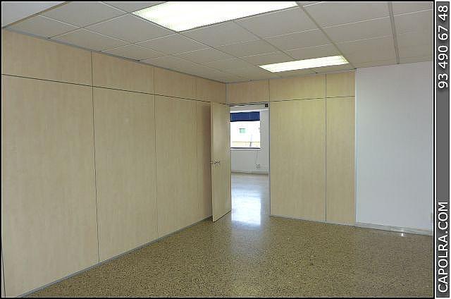 Imagen sin descripción - Oficina en alquiler en Esplugues de Llobregat - 220379244