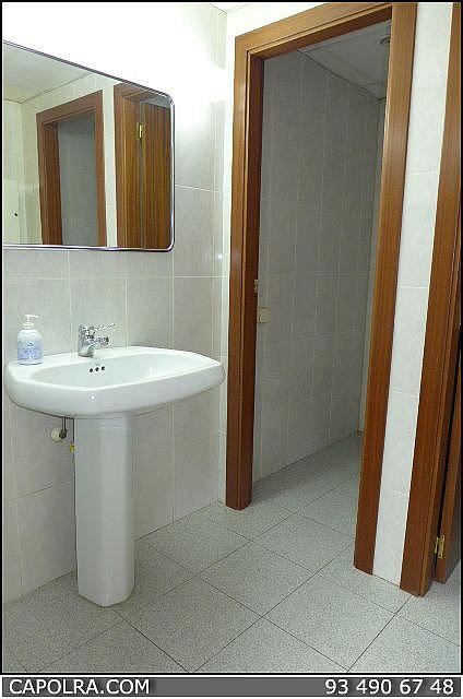 Imagen sin descripción - Oficina en alquiler en Esplugues de Llobregat - 220379253