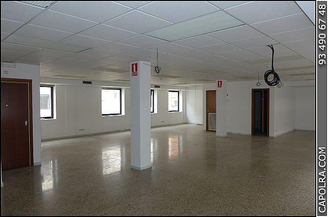 Imagen sin descripción - Oficina en alquiler en Esplugues de Llobregat - 220379271