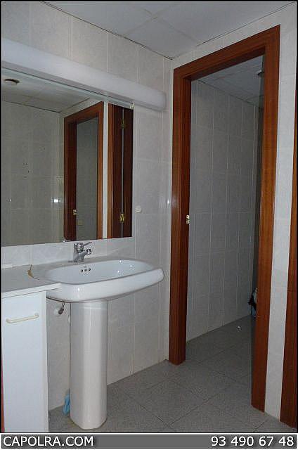 Imagen sin descripción - Oficina en alquiler en Esplugues de Llobregat - 220379280
