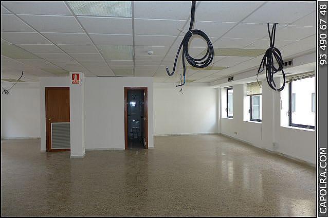 Imagen sin descripción - Oficina en alquiler en Esplugues de Llobregat - 220379343