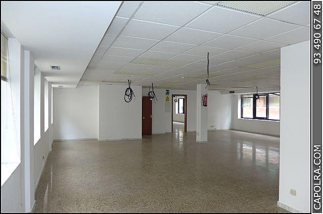 Imagen sin descripción - Oficina en alquiler en Esplugues de Llobregat - 220379349