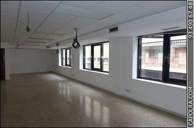 Imagen sin descripción - Oficina en alquiler en Esplugues de Llobregat - 220379355
