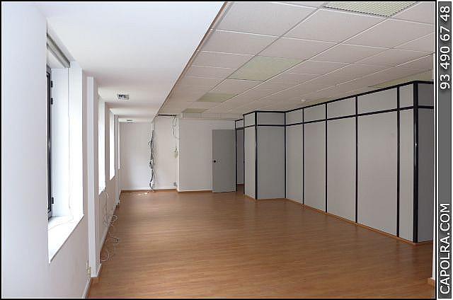 Imagen sin descripción - Oficina en alquiler en Esplugues de Llobregat - 220379379