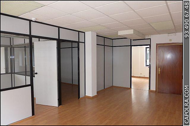 Imagen sin descripción - Oficina en alquiler en Esplugues de Llobregat - 220379382
