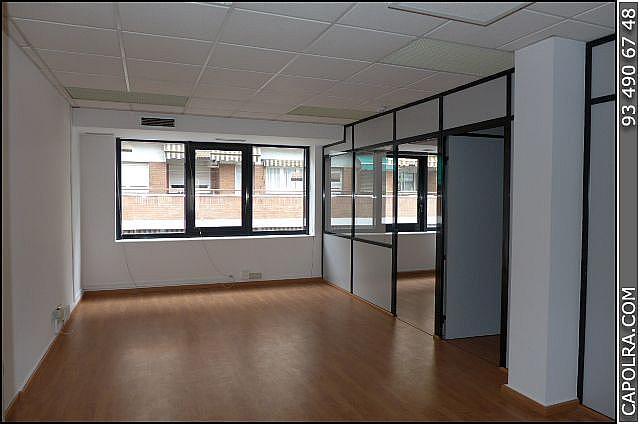 Imagen sin descripción - Oficina en alquiler en Esplugues de Llobregat - 220379385