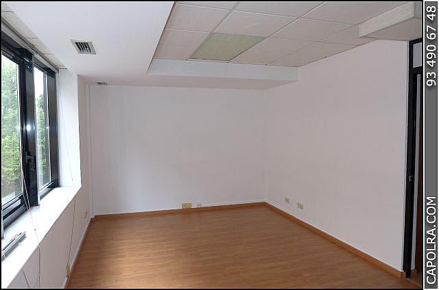 Imagen sin descripción - Oficina en alquiler en Esplugues de Llobregat - 220379388