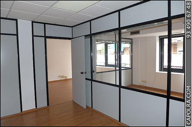 Imagen sin descripción - Oficina en alquiler en Esplugues de Llobregat - 220379394
