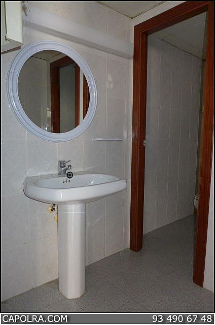 Imagen sin descripción - Oficina en alquiler en Esplugues de Llobregat - 220379400