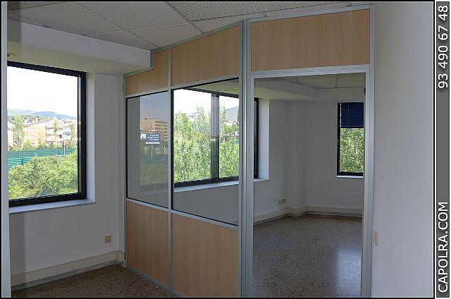 Imagen sin descripción - Oficina en alquiler en Esplugues de Llobregat - 220378851