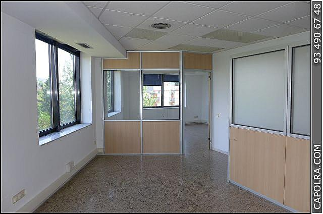 Imagen sin descripción - Oficina en alquiler en Esplugues de Llobregat - 220378860