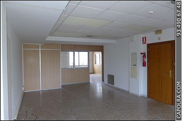 Imagen sin descripción - Oficina en alquiler en Esplugues de Llobregat - 220378866