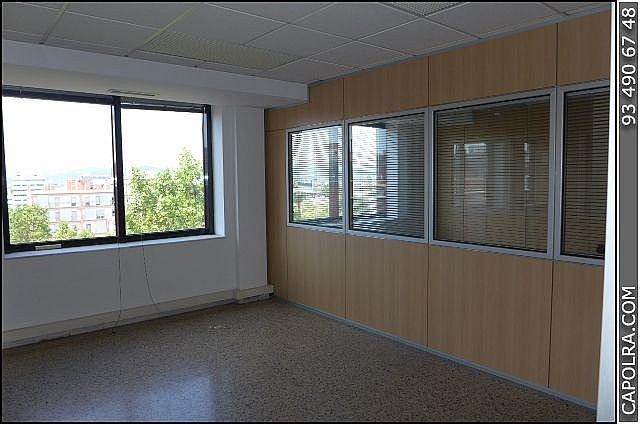 Imagen sin descripción - Oficina en alquiler en Esplugues de Llobregat - 220378872