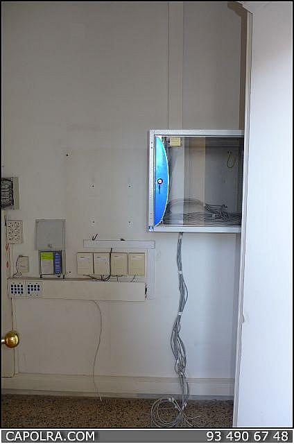 Imagen sin descripción - Oficina en alquiler en Esplugues de Llobregat - 220378884