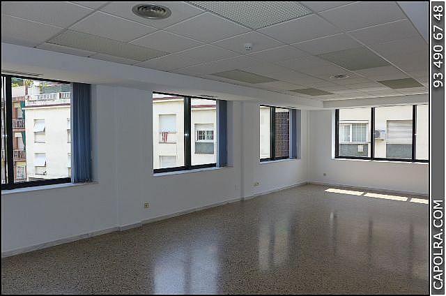 Imagen sin descripción - Oficina en alquiler en Esplugues de Llobregat - 220379049