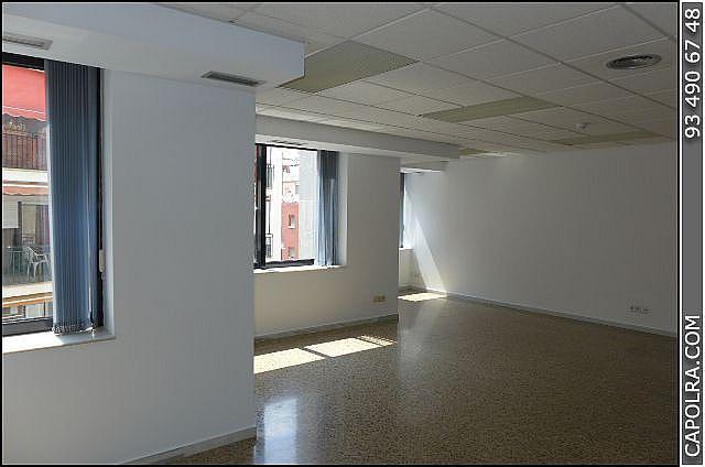 Imagen sin descripción - Oficina en alquiler en Esplugues de Llobregat - 220379058