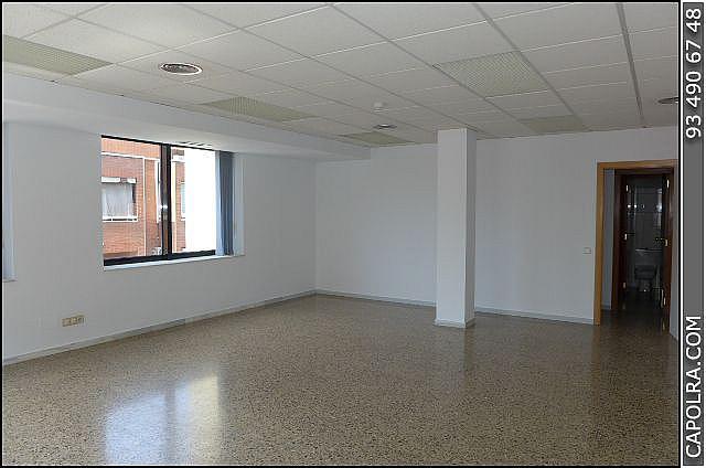 Imagen sin descripción - Oficina en alquiler en Esplugues de Llobregat - 220379064