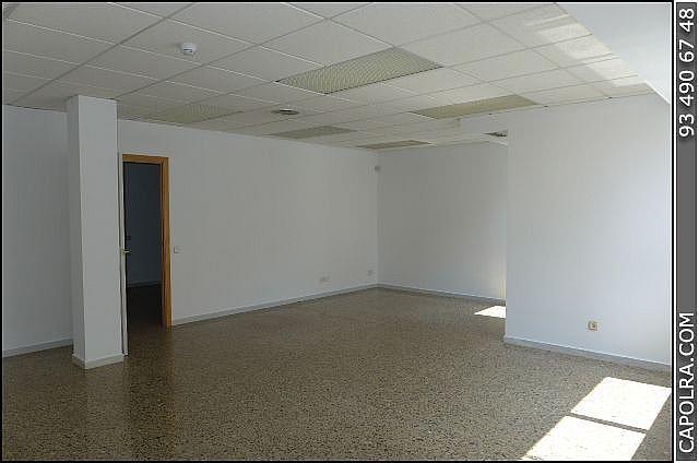 Imagen sin descripción - Oficina en alquiler en Esplugues de Llobregat - 220379067