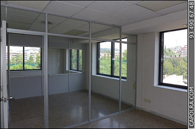 Imagen sin descripción - Oficina en alquiler en Esplugues de Llobregat - 220379103