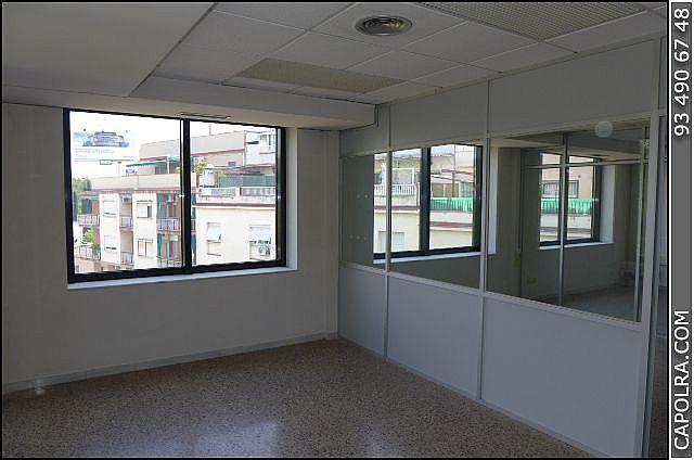 Imagen sin descripción - Oficina en alquiler en Esplugues de Llobregat - 220379115
