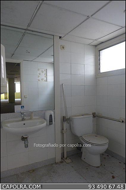 Imagen sin descripción - Oficina en alquiler en Vila de Gràcia en Barcelona - 220371777