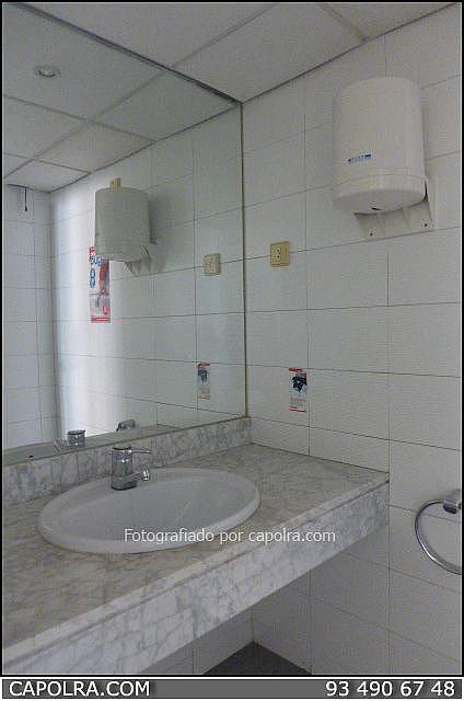 Imagen sin descripción - Oficina en alquiler en Vila de Gràcia en Barcelona - 220371780