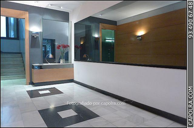 Imagen sin descripción - Oficina en alquiler en Vila de Gràcia en Barcelona - 220371786
