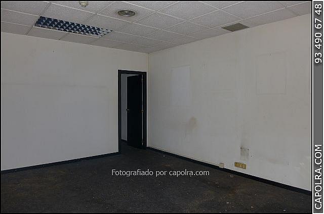 Imagen sin descripción - Oficina en alquiler en Vila de Gràcia en Barcelona - 220371717