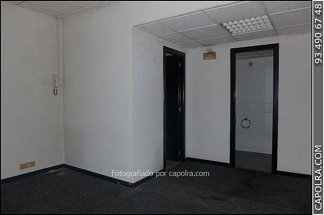 Imagen sin descripción - Oficina en alquiler en Vila de Gràcia en Barcelona - 220371720