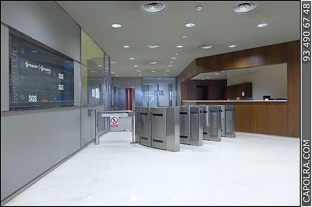 Imagen sin descripción - Oficina en alquiler en Barcelona - 220109109