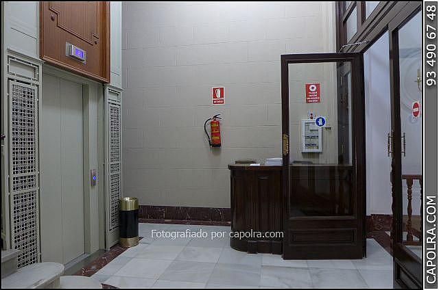 Imagen sin descripción - Oficina en alquiler en Barcelona - 220110048