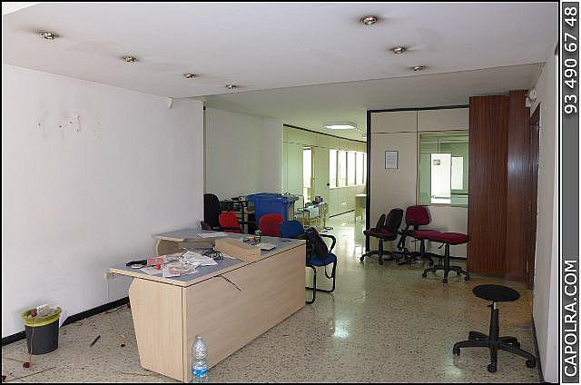 Imagen sin descripción - Oficina en alquiler en Eixample en Barcelona - 216340773